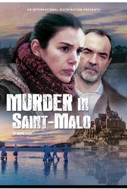 Постер фильма Убийства в Сен-Мало (2013)