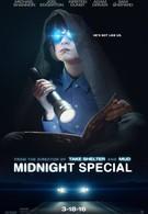 Специальный полуночный выпуск (2016)
