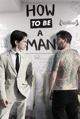 Постер фильма Как быть мужиком (2013)