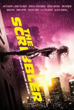 Постер фильма Писака (2014)
