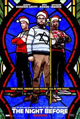 Постер фильма Рождество (2015)
