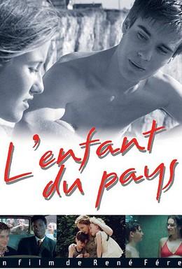 Постер фильма Ребенок из Па-де-Кале (2003)