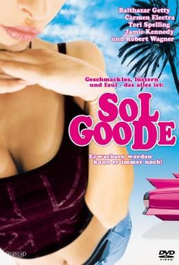 Постер фильма Любовь всё меняет (2003)
