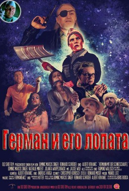 Постер фильма Герман и его лопата (2014)