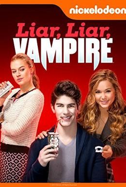 Постер фильма Ненастоящий вампир (2015)