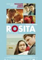 Росита (2015)