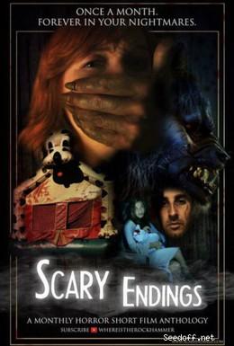 Постер фильма Страшные концовки (2015)