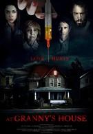 Дом бабушки (2015)