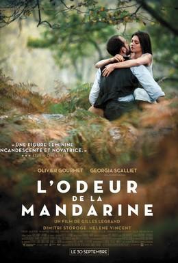 Постер фильма Запах мандарина (2015)