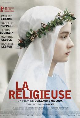 Постер фильма Монахиня (2013)