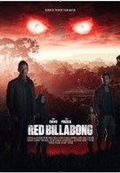 Красный залив (2016)