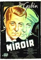 Зеркало (1947)