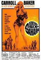 Станция Шесть-Сахара (1963)