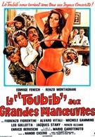 Медсестра и большие маневры (1978)