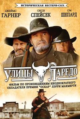 Постер фильма Улицы Ларедо (1999)