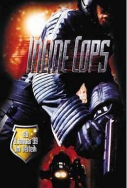Постер фильма Спецотряд Лезвие (1998)