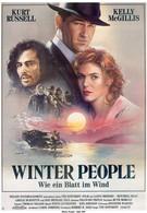 Суровые люди (1989)