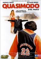 Квазимодо (1999)