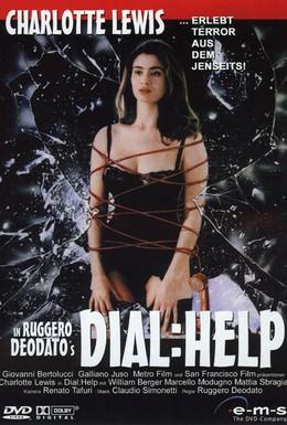 Постер фильма Холодный паук (1988)