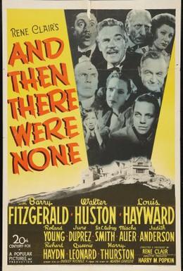 Постер фильма И не осталось никого (1945)