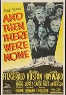И не осталось никого (1945)