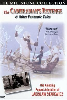Постер фильма Месть кинематографического оператора (1912)