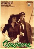 Одержимость (1943)