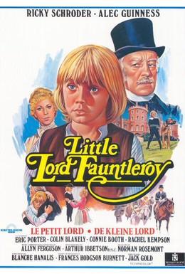 Постер фильма Маленький лорд Фаунтлерой (1980)