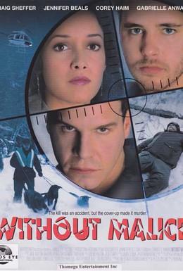 Постер фильма Без злого умысла (2000)