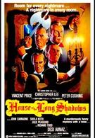 Дом длинных теней (1983)