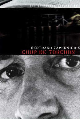 Постер фильма Безупречная репутация (1981)