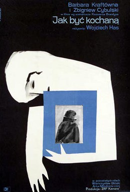 Постер фильма Как быть любимой (1963)