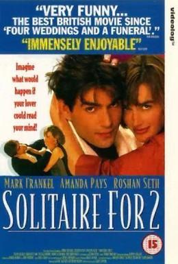 Постер фильма Пасьянс для двоих (1995)