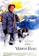 Белый клык (1991)