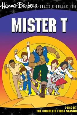 Постер фильма Мистер Ти (1983)