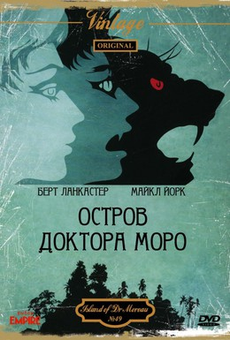 Постер фильма Остров доктора Моро (1977)