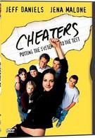 Обманщики (2000)