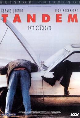 Постер фильма Тандем (1987)