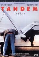 Тандем (1987)