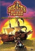 Пираты во времени (1999)