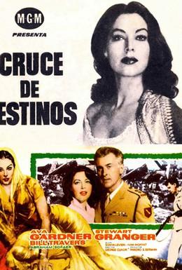 Постер фильма Станция Бховани (1956)