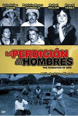Постер фильма Беда всех мужчин (2000)