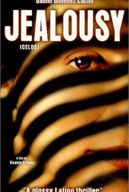 Постер фильма Ревность (1999)