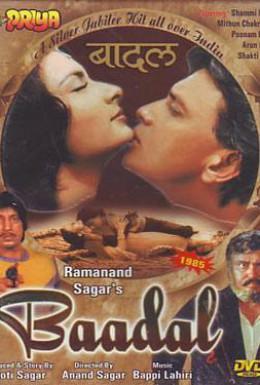 Постер фильма Бадаль (1985)