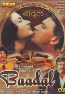 Бадаль (1985)