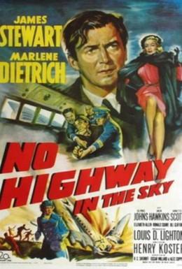 Постер фильма Нет пути (1951)