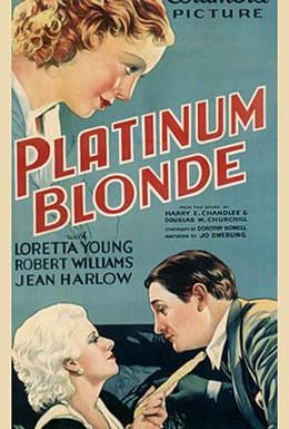 Постер фильма Платиновая блондинка (1931)