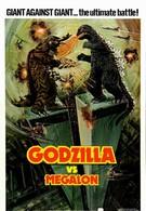 Годзилла против Мегалона (1973)