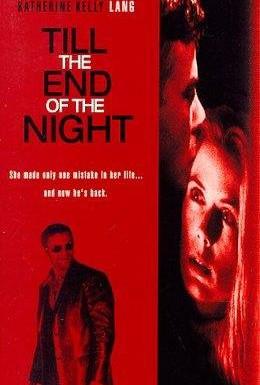 Постер фильма Конец ночи (1995)
