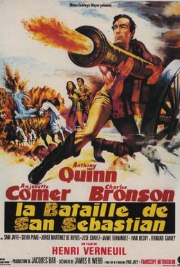 Постер фильма Битва в Сан-Себастьяне (1968)